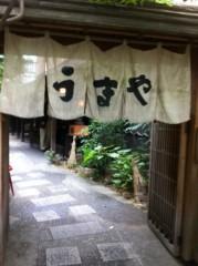 岡田はるこ 公式ブログ/またまた☆ 画像1