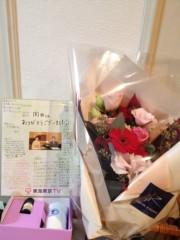 岡田はるこ 公式ブログ/卒業… 画像2