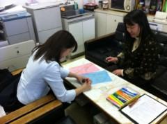岡田はるこ 公式ブログ/お別れ… 画像2