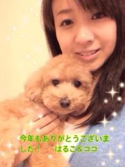 岡田はるこ 公式ブログ/☆ありがとうございました☆ 画像2