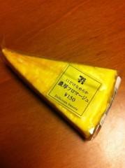 岡田はるこ 公式ブログ/またチーズケーキ☆ 画像1