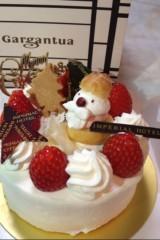 岡田はるこ 公式ブログ/☆メリークリスマス☆ 画像1