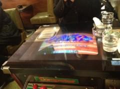 岡田はるこ 公式ブログ/☆喫茶店☆ 画像1