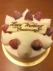岡田はるこ 公式ブログ/お祝いケーキ♪ 画像1