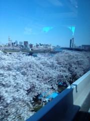 岡田はるこ 公式ブログ/2012-04-08 10:27:24 画像1