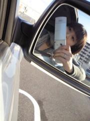 岡田はるこ 公式ブログ/お買い物♪ 画像1