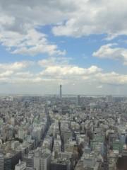 岡田はるこ 公式ブログ/いい眺め♪ 画像1