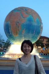 岡田はるこ 公式ブログ/2012-05-05 19:07:35 画像1