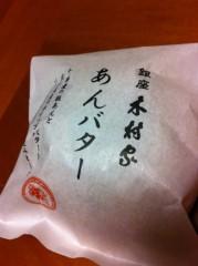 岡田はるこ 公式ブログ/美味しすぎて… 画像1