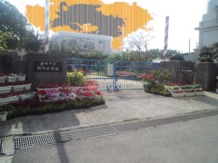 新城長秀(ペンタゴン) 公式ブログ/〜母校巡り〜 画像1