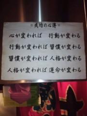 新城長秀(ペンタゴン) 公式ブログ/明日から2日ライブ続き 画像1