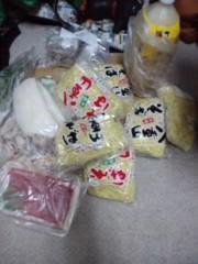 新城長秀(ペンタゴン) 公式ブログ/荷物が届きました。 画像1
