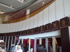 新城長秀(ペンタゴン) 公式ブログ/ライオンキング 画像3