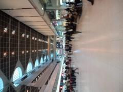 新城長秀(ペンタゴン) 公式ブログ/IN・羽田空港 画像2