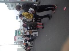 新城長秀(ペンタゴン) 公式ブログ/募金活動!! 画像1