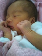 新城長秀(ペンタゴン) 公式ブログ/姉貴の赤ちゃん 画像2