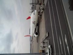 新城長秀(ペンタゴン) 公式ブログ/IN・羽田空港 画像3