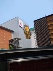 新城長秀(ペンタゴン) 公式ブログ/ライオンキング 画像1