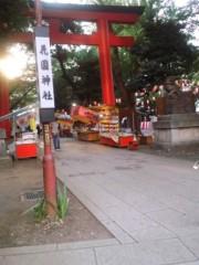 新城長秀(ペンタゴン) 公式ブログ/『暑中見舞い』 画像1