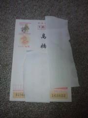 新城長秀(ペンタゴン) 公式ブログ/年賀状が届きました!! 画像1
