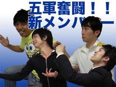新城長秀(ペンタゴン) 公式ブログ/五軍奮闘終わり打ち上げ 画像2