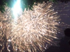 新城長秀(ペンタゴン) 公式ブログ/夏の風物詩 画像3