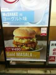 つばさ 公式ブログ/ゴールドマサラ♪ 画像2