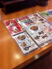つばさ 公式ブログ/牛焼肉丼! 画像2