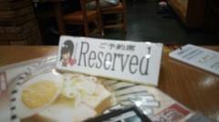 つばさ 公式ブログ/「運動会前夜☆」 画像1