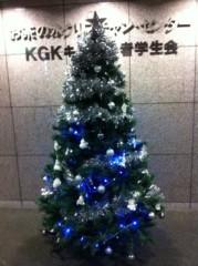 つばさ 公式ブログ/冬至にマサラチャイ☆ 画像1