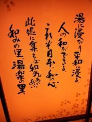 つばさ 公式ブログ/夏の終わりに(*^◯^*) 画像1