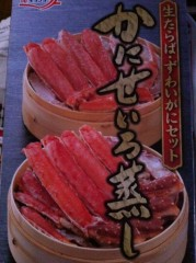 つばさ 公式ブログ/富士山のご来光と蟹^0^ 画像3