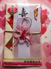 つばさ 公式ブログ/松田聖子さん再々婚☆ 画像1