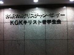 つばさ 公式ブログ/☆百万ドルの夜景☆ 画像2