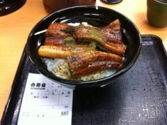 つばさ 公式ブログ/鰻丼二枚盛り(^_−)−☆ 画像1