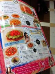 """つばさ 公式ブログ/""""AKB48 CAFE&SHOP AKIHABARA"""" 画像1"""