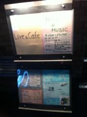 つばさ 公式ブログ/Sala LIVE♪ 画像1