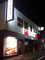 つばさ 公式ブログ/結局…お鮨が食べられなかった(^_^;) 画像1
