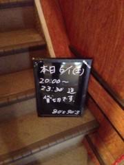 つばさ 公式ブログ/ゴールデンチャイナタウン☆ 画像3