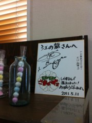 つばさ 公式ブログ/江の島でモヤモヤ+ツバ散歩♪ 画像3