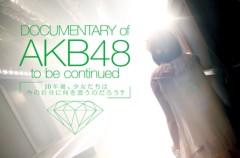 つばさ 公式ブログ/DOCUMENTARY of AKB48 to be continued 10年後、少女たちは今の自分に何を思うのだろう? 画像1