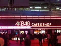 つばさ 公式ブログ/AKBカフェに、行って来ました。 画像1