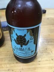 一条 翼 公式ブログ/江ノ島での出会い☆ 画像3