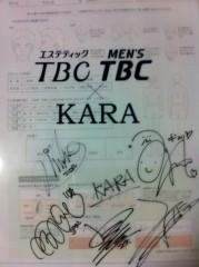 つばさ 公式ブログ/☆URAKARA☆最終回… 画像1