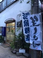 つばさ 公式ブログ/艶夏の天華☆ 画像1