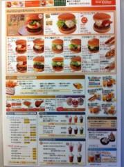 つばさ 公式ブログ/MAY(^O^)/ 画像3