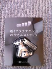 つばさ 公式ブログ/iPhone5に^_−☆ 画像3