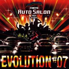 つばさ 公式ブログ/TOKYO AUTO SALON 2011♪ 画像3