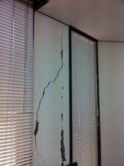 つばさ 公式ブログ/「東北地方太平洋沖地震」 画像1