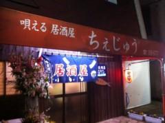 つばさ 公式ブログ/桜フレンチ♪頂きました\(^o^)/ 画像2